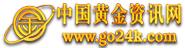 中国ballbet靠谱吗资讯网